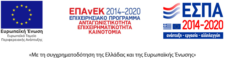 Logos ΕΣΠΑ